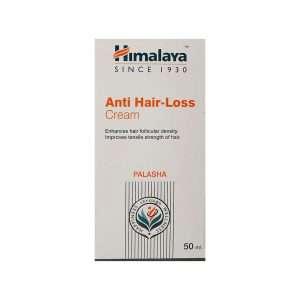 anti hair loss cream herbal 50ml 1