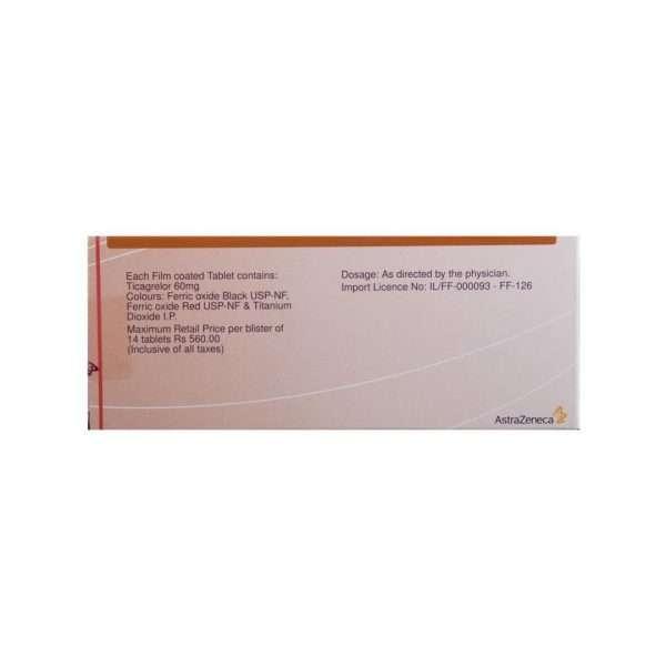 brilinta tablet ticagrelor 60mg 3